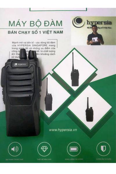 bo dam chong chay no