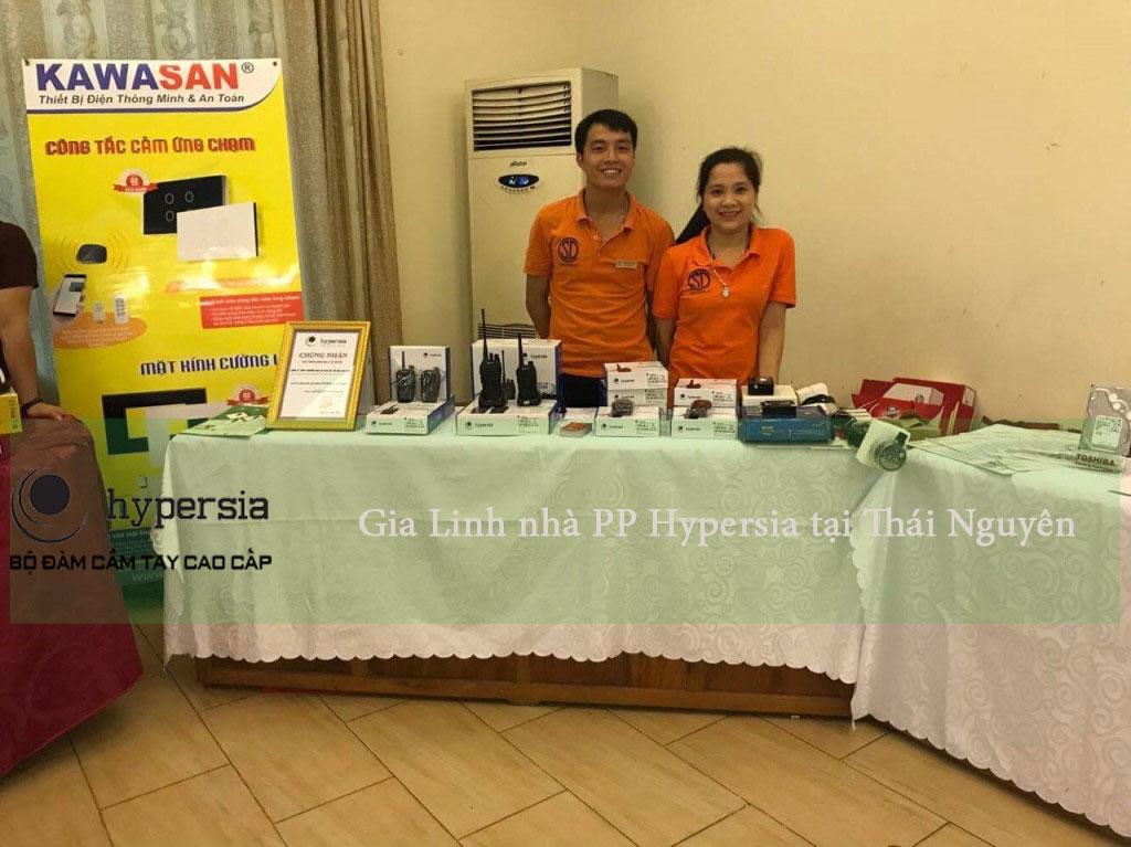 Hypersia giới thiệu công nghệ nhà phân phối Bộ Đàm Thái Nguyên