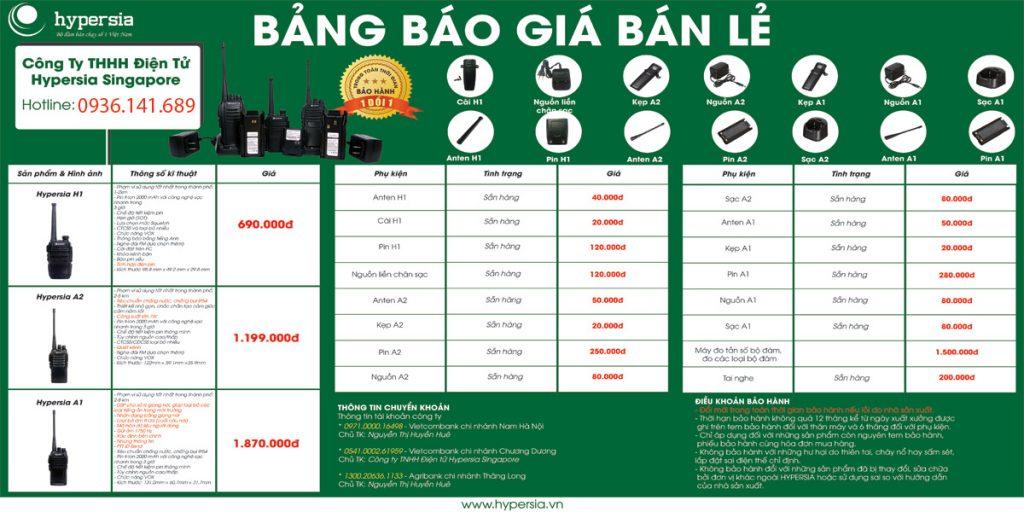 Bảng báo giá máy bộ đàm liên hệ 0936141689